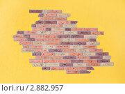 Купить «Муляж кирпичной стены», фото № 2882957, снято 4 июля 2010 г. (c) Losevsky Pavel / Фотобанк Лори