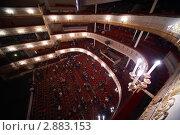 Купить «Московский театр оперетты», фото № 2883153, снято 7 марта 2010 г. (c) Losevsky Pavel / Фотобанк Лори
