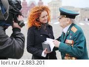 Купить «Журналист берёт интервью у ветерана войны. Москва, Красная площадь», фото № 2883201, снято 24 апреля 2010 г. (c) Losevsky Pavel / Фотобанк Лори