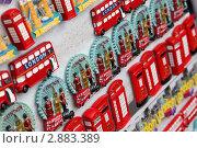Купить «Сувенирные магниты с достопримечательностями Лондона», фото № 2883389, снято 7 июня 2010 г. (c) Losevsky Pavel / Фотобанк Лори