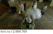 Купить «Свадебная церемония крымских татар в мечети», видеоролик № 2884769, снято 18 октября 2011 г. (c) Владимир Никулин / Фотобанк Лори
