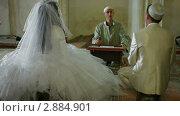 Купить «Свадебная церемония крымских татар в мечети», видеоролик № 2884901, снято 18 октября 2011 г. (c) Владимир Никулин / Фотобанк Лори