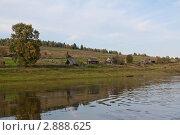 Деревня. Северный Урал, река Вишера. Стоковое фото, фотограф Павел Спирин / Фотобанк Лори