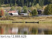 Деревня на берегу реки. Стоковое фото, фотограф Павел Спирин / Фотобанк Лори