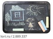 Детский рисунок мелом на доске для рисования. Стоковое фото, фотограф Наталья Хлопушина / Фотобанк Лори
