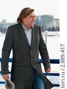 Купить «Портрет молодого мужчины в морозный день с газетой в руке», фото № 2889417, снято 2 марта 2011 г. (c) Надежда Смирнова / Фотобанк Лори