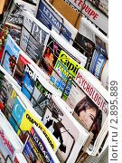 Купить «Витрина с журналами», фото № 2895889, снято 17 сентября 2011 г. (c) Роман Сигаев / Фотобанк Лори