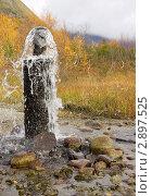 Купить «Артезианская скважина, Хибины», фото № 2897525, снято 17 сентября 2011 г. (c) Наталия Шевченко / Фотобанк Лори