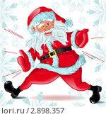 Веселый Санта Клаус танцует и подмигивает. Стоковая иллюстрация, иллюстратор Светлана Боронина / Фотобанк Лори