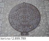 Купить «Краков. Канализационный люк», фото № 2899789, снято 3 мая 2010 г. (c) Юлия Батурина / Фотобанк Лори