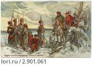 Купить «Дореволюционная открытка. Наполеон приговаривает к расстрелу пойманных партизан», фото № 2901061, снято 27 февраля 2020 г. (c) Staryh Luiba / Фотобанк Лори