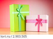 Купить «Две подарочные коробки», фото № 2903505, снято 14 июня 2011 г. (c) Elnur / Фотобанк Лори