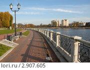 Купить «Набережная», эксклюзивное фото № 2907605, снято 26 октября 2011 г. (c) Svet / Фотобанк Лори