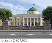 Вид на Таврический дворец (2011 год). Редакционное фото, фотограф Людмила Жмурина / Фотобанк Лори