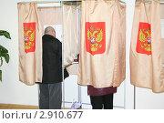 Купить «Избиратели голосуют на выборах», фото № 2910677, снято 10 марта 2007 г. (c) Ростислав Агеев / Фотобанк Лори