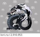 Купить «Черный (элемент-вода) или черно-белый восточный дракон», иллюстрация № 2910953 (c) Анастасия Некрасова / Фотобанк Лори