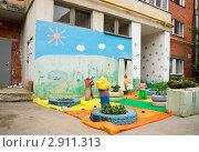 Купить «Разноцветная детская игровая площадка, сделанная жильцами, у подъезда старого дома», фото № 2911313, снято 28 июня 2011 г. (c) Светлана Кузнецова / Фотобанк Лори