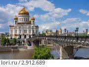 Храм Христа Спасителя, Москва (2009 год). Стоковое фото, фотограф Владимир Сазонов / Фотобанк Лори