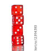Купить «Пластиковые игральные кубики», фото № 2914593, снято 26 октября 2011 г. (c) Андрей Армягов / Фотобанк Лори