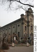 """Купить «""""Южный"""" кафедральный собор в Пекине», фото № 2917049, снято 9 февраля 2011 г. (c) Vladislav Osipov / Фотобанк Лори"""