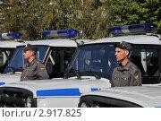 Купить «Инструктаж полицейских экипажей», эксклюзивное фото № 2917825, снято 15 сентября 2011 г. (c) Free Wind / Фотобанк Лори