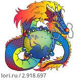 Купить «Синий (элемент-вода) или радужный восточный дракон крепко держит в лапах Землю», иллюстрация № 2918697 (c) Анастасия Некрасова / Фотобанк Лори