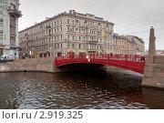 Купить «Красный мост. Река Мойка в Санкт-Петербурге», эксклюзивное фото № 2919325, снято 30 октября 2011 г. (c) Александр Алексеев / Фотобанк Лори
