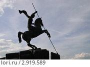 Купить «Силуэт памятника Георгию Победоносцу на фоне голубого неба», эксклюзивное фото № 2919589, снято 19 июня 2010 г. (c) Алёшина Оксана / Фотобанк Лори