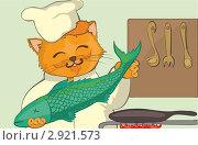 Повар-кот собирается жарить рыбу. Стоковая иллюстрация, иллюстратор Манистина Инна / Фотобанк Лори