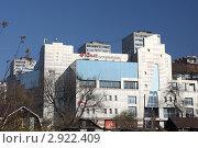 """Торговый дом """"Игнат"""". Владивосток (2011 год). Редакционное фото, фотограф Артём Скороделов / Фотобанк Лори"""
