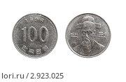 Купить «Монета 100 южнокорейских вон 1996 год», фото № 2923025, снято 30 октября 2011 г. (c) Евгений Ткачёв / Фотобанк Лори
