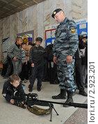 Купить «Будущий снайпер», эксклюзивное фото № 2923201, снято 28 мая 2011 г. (c) Free Wind / Фотобанк Лори