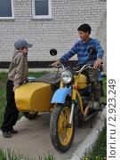 Купить «Старый милицейский мотоцикл», эксклюзивное фото № 2923249, снято 28 мая 2011 г. (c) Free Wind / Фотобанк Лори