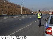 Купить «Инспектор дорожно-патрульной службы», эксклюзивное фото № 2925985, снято 14 октября 2011 г. (c) Free Wind / Фотобанк Лори