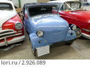 Купить «Легковой автомобиль СМЗ С-3А, 1960 г», фото № 2926089, снято 4 ноября 2010 г. (c) Родион Власов / Фотобанк Лори