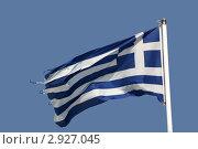 Купить «Флаг Греции», эксклюзивное фото № 2927045, снято 19 августа 2010 г. (c) Щеголева Ольга / Фотобанк Лори