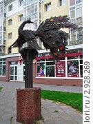 Купить «Город Тобольск. Памятник Жар-Птице», фото № 2928269, снято 21 августа 2011 г. (c) Александр Тараканов / Фотобанк Лори