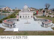 Ватикан в Италии в миниатюре (2011 год). Редакционное фото, фотограф igor faustov / Фотобанк Лори