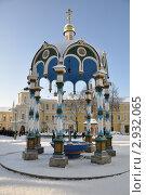 Сергиев посад (2010 год). Редакционное фото, фотограф Федоров Владимир / Фотобанк Лори