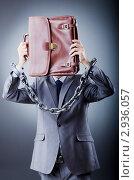 Купить «Бизнесмен скован цепью и закрывает лицо портфелем», фото № 2936057, снято 12 октября 2011 г. (c) Elnur / Фотобанк Лори
