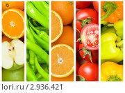 Купить «Коллаж из фруктов и овощей», фото № 2936421, снято 4 июля 2020 г. (c) Elnur / Фотобанк Лори