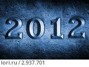 Купить «Цифры 2012 на металлическом фоне, рендеринг», иллюстрация № 2937701 (c) Алексей Кашин / Фотобанк Лори
