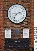 Купить «Часы на воротах Королевской обсерватории в Гринвиче. Лондон», фото № 2942221, снято 30 октября 2011 г. (c) Victoria Demidova / Фотобанк Лори