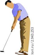 Игрок в гольф. Стоковая иллюстрация, иллюстратор Leonid Dorfman / Фотобанк Лори