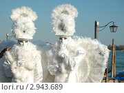 Купить «Две маски - белые ангелы - во время карнавала в Венеции,Италия», фото № 2943689, снято 8 марта 2011 г. (c) крижевская юлия валерьевна / Фотобанк Лори