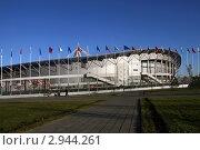 Купить «Стадион в Крылатском , Москва», фото № 2944261, снято 17 августа 2018 г. (c) Юлия Кузнецова / Фотобанк Лори