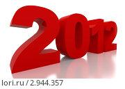 Купить «Новый год 2012», иллюстрация № 2944357 (c) Максим Бондарчук / Фотобанк Лори