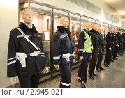 Купить «Новая форма сотрудников полиции», эксклюзивное фото № 2945021, снято 28 октября 2011 г. (c) Free Wind / Фотобанк Лори