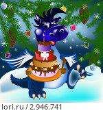 Купить «Новогодний сказочный Синий Дракон несет сладкий праздничный десерт», иллюстрация № 2946741 (c) Сергей Гавриличев / Фотобанк Лори