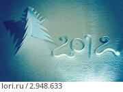 Купить «Новый, 2012 год. Цифры и елочка вырезанные из бумаги, на листе текстурной бумаги с голубой подсветкой», фото № 2948633, снято 11 ноября 2011 г. (c) Наталья Демидчик / Фотобанк Лори